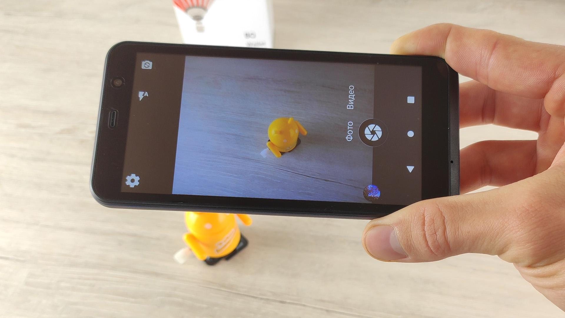 BQ Wallet 5045L интерфейс камеры
