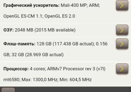 Screenshot_2020-11-01-00-20-39.png