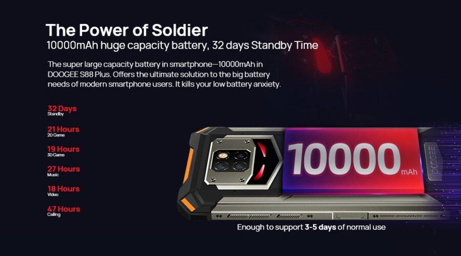 doogee s88 plus батарея