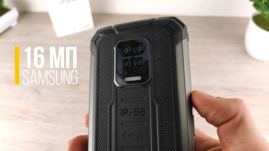 Doogee S59 Pro - камера 16 МП Samsung матрица