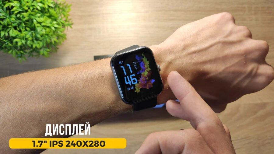 IdeaPro i8 смарт часы дизайн iwatch