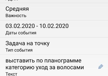 Screenshot_2021-08-15-16-43-32-161_ru.cdc.android.optimum.jpg